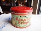 マカロンティン缶